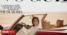 """The image of Saudi Princess Haifa, daughter of the late King Abdullah on the cover of the fashion magazine """"Vogue"""" in her Arabic version, Saudi Princess, Arab Swag, King Abdullah, Latest Sports News, Uk News, Stylish Outfits, Bbc, Vogue, Magazine"""
