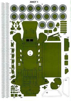 btr-iz-bumagi-1.jpg (750×1075)