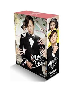 K2POP - 예쁜 남자 : 일반판 (6 DISC) & PRETTY BOY : NORMAL EDITION (6 DISC)