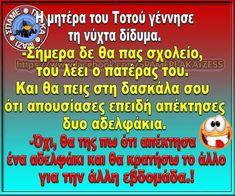 Funny Greek, Funny Photos, Jokes, Lol, Laughing, Fictional Characters, Funny History, Fanny Pics, Husky Jokes