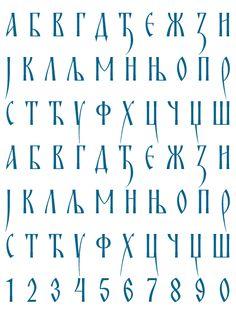 fontovi cirilice