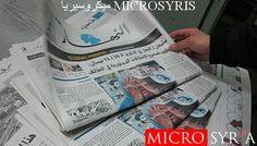 النهار اللبنانية تواجه الإقفال بالاشتراكات الرقمية
