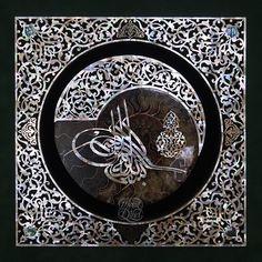 Sedef naht el işi kesim. Natilus fosili Rumi motif kompozisyonlu eser....