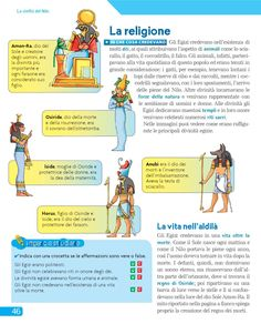 from Urra 4 Ancient Egypt For Kids, Reading Practice, Kids Education, Ancient History, Problem Solving, School, Veronica, Notes, Study