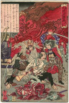 Magickal Theater (Only For Madmen): This Ebony Bird: 河鍋 暁斎 (Kawanabe Kyōsai, Japanese Mythology, Japanese Folklore, Samurai, Suikoden, Hokusai, Ancient Myths, Traditional Japanese Art, Kuniyoshi, Classic Paintings