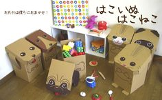 Cute cardboard animals on boxes