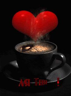 Coffee for you ~. Good Morning Coffee, Good Morning Gif, Good Morning Messages, Good Morning Greetings, Good Morning Wishes, Good Morning Quotes, Coffee Gif, Coffee Images, Coffee Humor