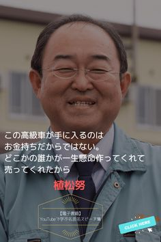 Japanese Quotes, Proverbs, Wisdom, Sayings, Words, Funny, Life, Lyrics, Funny Parenting