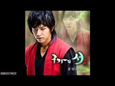 The One - (Best Wishes To You) [Gu Family Book OST]