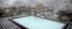蒸の湯温泉 ふけの湯、 鹿角市 Akita