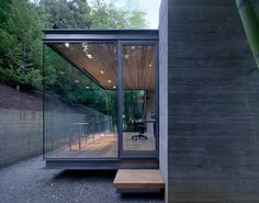 """Californian studio Swatt Miers Architects has designed the Tea Houses project. Completed in 2009, these three tea houses are located in the Silicon Valley, California, USA. Tea Houses by Swatt Miers Architects: """"The idea for the tea houses originated years ago, when the owner and his young daughter explored the remote hills surrounding their Silicon Valley home, discovering an idyllic setting below a ridge, under a grove of large California Live Oak trees. At first, the famil..."""