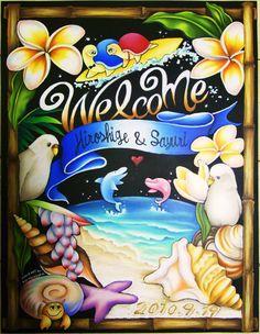 Chalk Drawings, Plant Drawing, Beer Recipes, Chalkboard Art, Chalk Art, Fall Halloween, Hawaii, Cool Stuff, Wallpaper