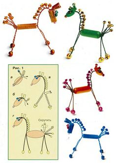 Horse, horse and foal Beaded Crafts, Beaded Ornaments, Copper Wire Art, Beaded Spiders, Shoe Crafts, Peyote Beading, Beaded Animals, Pony Beads, Beads And Wire