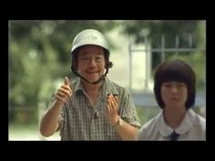 Thai life insurance ad about a father's love.