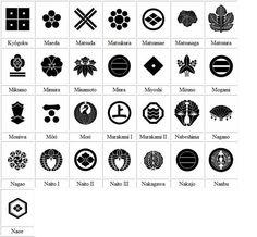 samurai crests 4