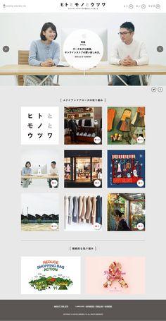 http://taisetsu.united-arrows.co.jp/
