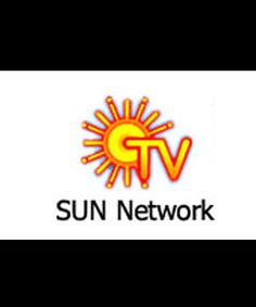 Sun TV Network Ltd stock was higher by at Rs. The scrip opened at Rs. 402 and has touched a high and low of Rs. and Rs. 402 respectively. Free Online Tv Channels, Sun Tv Serial, Live Tv Free, Watch Live Tv Online, Indian News Papers, Live Tv Streaming, English News, Marketing Professional
