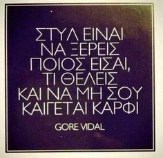 Not your clothes Old Quotes, Greek Quotes, Lyric Quotes, Cute Quotes, Wisdom Quotes, Quotes To Live By, Funny Quotes, Qoutes, Lyrics