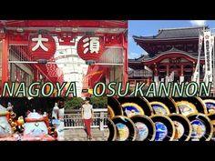 Vlog! Nagoya,Ōsu Kannon   Templo + Lojas com coisinhas fofas e muito mais!Por Tathyana Sayury - YouTube