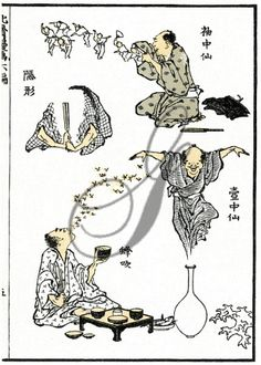 HOKUSAI: MANGA, 1819. Japanese magicians performing vanish magic, sleeve magic, exhaling bees and vase magic in this woodblock print, 1819, from the Manga of Katasushika Hokusai.