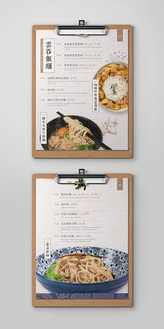Origination Noodle House Menu Design - Art/Design - Origination Noodle House Menu Design on Behance - Ppt Design, Food Poster Design, Food Menu Design, Buch Design, Layout Design, Branding Design, Menu Card Design, Graphic Design, Stationery Design