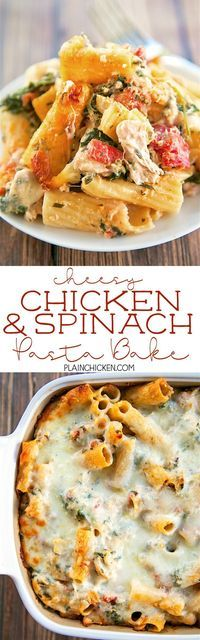 Cheesy Chicken and Spinach Pasta Bake - pasta, onion, spinach, chicken, tomatoes, chive-and-onion cream cheese, garlic and mozzarella. This casserole was a HUGE hit!! Everyone cleaned their plate! Can make ahead of time and refrigerate until ready to bake