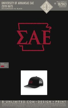 University of Arkansas Sigma Alpha Epsilon Hat | Fraternity Event | Greek Event #sigmaalphaepsilon #sae #uofa