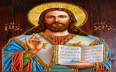 Great pin to motivate one to read Holy Scripture. Jesus Our Savior, Jesus Is Lord, Heart Of Jesus, Jesus Pictures, Pictures To Draw, Christian Artwork, Holy Quotes, Orthodox Icons, King Of Kings