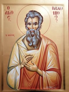 Byzantine Icons, Byzantine Art, Catholic, Saints, Angels, Princess Zelda, Traditional, Hair, Fictional Characters