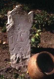 Signe de Tanit, stèle du tophet (lieu de sacrifices) de Carthage