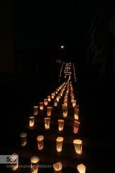 Hiroshima Onomichi Lantern Festival by osmito  city festival hiroshima japan lantern light night onomichi sky street 尾道 灯りまつり osmito