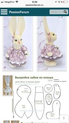 Image gallery – Page 386465211768511986 – Artofit Felt Crafts, Easter Crafts, Crafts To Make, Homemade Dolls, Fabric Toys, Diy Presents, Bunny Toys, Sewing Dolls, Soft Dolls