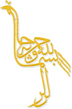 """""""This new mode was not a matter of script metamorphosing into living forms which are also readable letters, but of using script to delineate. Islamic Calligraphy, Caligraphy, Calligraphy Art, Arabic Fonts For Photoshop, New Mode, Spiritual Symbols, Sufi, Islamic Art, Art Images"""