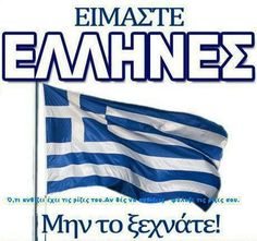 we are Greeks and don't you forget that