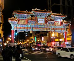 Chinatown Washington DC This world is really awesome. The woman who make our chocolate think you're awesome, too. Try some Peruvian Chocolate today! http://www.amazon.com/gp/product/B00725K254