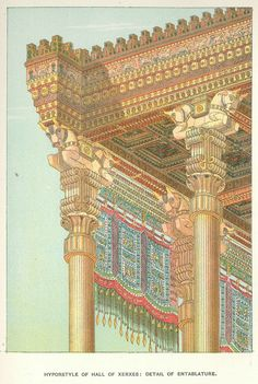 This drawing depicts a reconstruction of the palace of Xerxes at Persepolis.  It reveals how scholars believe the palace looked when Xerxes lived there (in the late fifth century, BC).    Drawing online, courtesy PersianEmpire.info