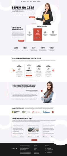 airbnb sitemap by martin oberhäuser via behance if you like ux