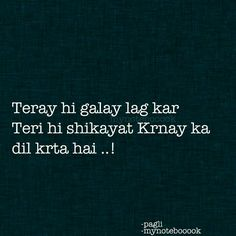 Please ek baar apne gale se laga lo Girly Quotes, Sad Love Quotes, Strong Quotes, Romantic Quotes, True Quotes, Shyari Quotes, Poetry Quotes, Hindi Quotes, Quotations