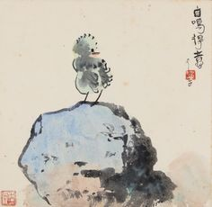 "In the style of Zhu Da ( pen name Ba Da Shan Ren ) : (Article, ""Preening oneself. Back"" : by Huang Yao, 1983)"