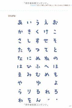 Amazon.co.jp: カッター1本ではじめる!プチかわ消しゴムはんこ―作って使えるアイデア50 (コツがわかる本!): 立澤 あさみ: 本