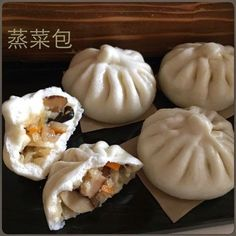 My Mind Patch: Steamed Vegetable Bun 蒸菜包 Chinese Bun, Chinese Food, Chinese Recipes, Asian Recipes, Roti Canai Recipe, Steam Recipes, Bun Recipe, Steamed Bun Dough Recipe, Dough Ingredients
