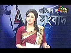 Noon ATN Bangla News Today 1 October 2016 Bangladesh News Live