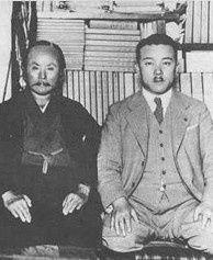 1930_FUNAKOSHI_Gichin_KONISHI_Yasuhiro