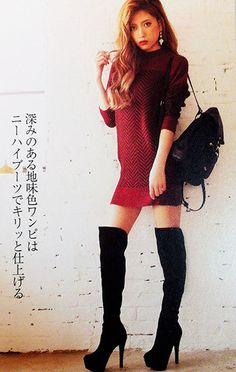 bordeaux knit dress and black high knee suede boots! from Ane ageha 2014 November issue #fashion #ootd #fall #japan #gyaru #scan #ageha