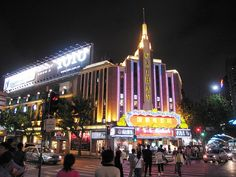 Cathay Theatre   Shanghai, China  上海 中国  | China photo