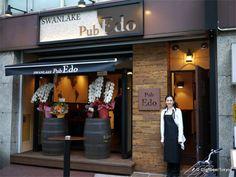 スワンレイク パブ エド (SWANLAKE Pub Edo) に行ってきました。 | クラフトビール東京