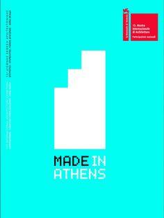 E. Baraona Pohl inquadra gli esperimenti attuali degli architetti Greci dentro un contesto storico, insomma non una ricerca esasperata su nuovi linguaggi, ma un attenta lettura del reale, cercando le risposte che solo l'architettura, in alcuni momenti, può offrire alla crisi del sistema.