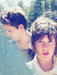 Purity Ring...i like some of their older stuff, and their new album is amazing! sent it to my friend and she agrees!
