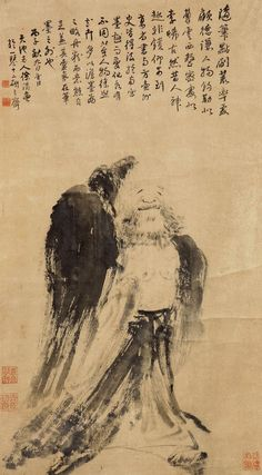 Two friends, Chinese ink painting by Liang Kai, Southern Song Dynasty (1127 - 1279)