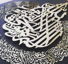 Custom -GOLD Polished - Ayatul Kursi -Stainless Steel Modern Islamic Wall Art Calligraphy by SukarDecor on Etsy Arabic Decor, Islamic Decor, Islamic Wall Art, Arabic Art, Ayatul Kursi, Art Stand, Metal Artwork, Steel Wall, Wall Patterns